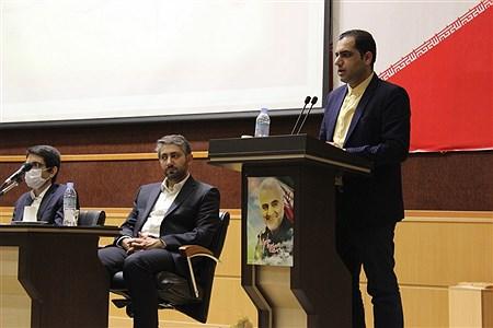 همایش نخبگان فرهنگی، ورزشی و هنری شهرستان اسلامشهر   | Zahra Sohrabi