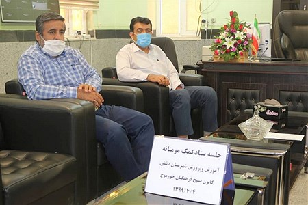 جلسه ستاد کمک مومنانه    Seyed Hassan Alavi