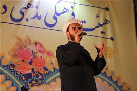 برگزاری جشن دهه کرامت در مشهد مقدس    Saleh Sarkhosh