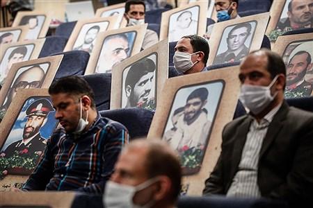 همایش ملی پدافند شیمیایی  | Ali Sharifzade