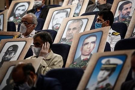 همایش ملی پدافند شیمیایی    Ali Sharifzade