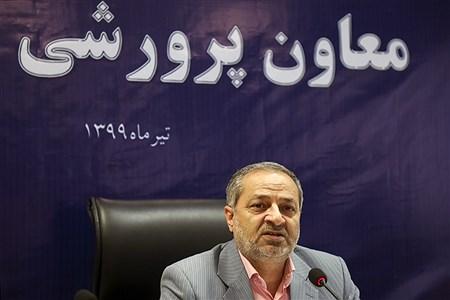 نشست خبری معاون پرورشی و فرهنگی وزارت آموزش و پرورش | Behrooz Khalili