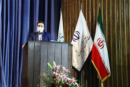 نشست شورای معاونان پرورشی و تربیت بدنی شهر تهران | Zahra Alihashemi