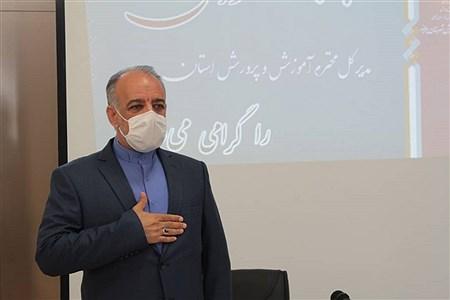 نشست مشترک شورای معاونین و مدیران آموزش و پرورش شهرستان ها و مناطق استان خراسان جنوبی | MohadesehHesami