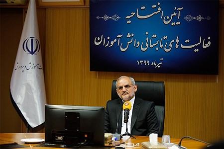 آیین افتتاحیه پایگاههای تابستانی دانشآموزان | Hossein Paryas