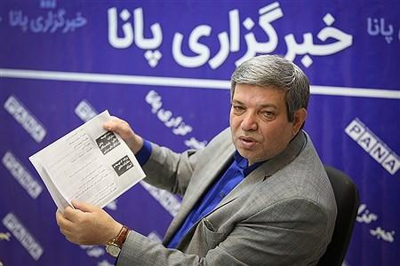   Mahdi Maheri