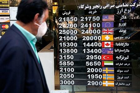 خرید و فروش ارز نداریم  لطفا سوال نفرمایید   Bahman Sadeghi