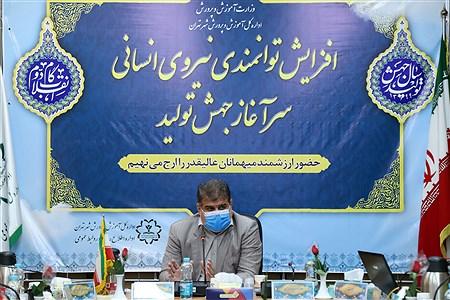 برگزاری کارگروه راهبری توسعه مدیریت اداره کل شهر تهران  | Zahra Alihashemi
