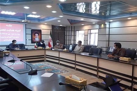 کمیته هدایت تحصیلی | Ahmad Ghayedi