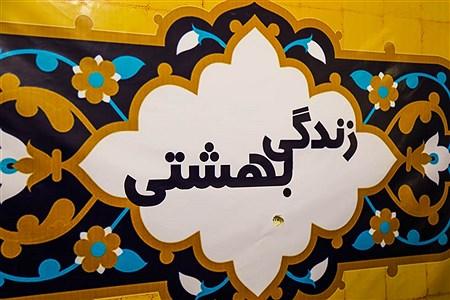 | nahid.nakhaee