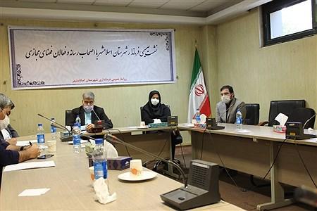 نشست  فرماندار اسلامشهر با اصحاب رسانه و فعالان فضای مجازی | Fatemeh Gadamzadeh