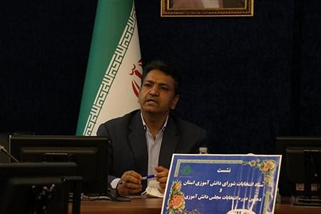 نشست ستاد انتخابات شورای دانش آموزی استان و دهمین دوره انتخابات مجلس دانش آموزی | Javad Ebrahimi