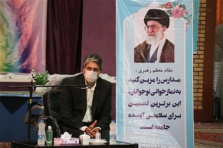 مشهد(پانا)- جلسه هماهنگی ستاد عالی و ستاد اجرایی مسابقات قرآن عترت و نماز دانش آموزان سراسر کشور    Javad Ebrahimi