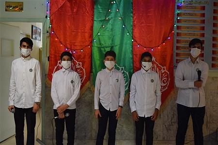 عید سعید غدیر خم در آموزش و پرورش منطقه 14 | Mohammad Reza Asghari