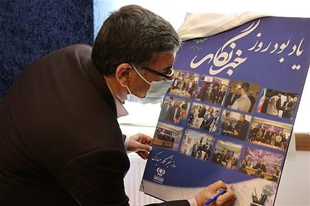 مراسم ویدیو کنفرانس تجلیل از خبرنگاران پانای خراسان رضوی | Javad Ebrahimi