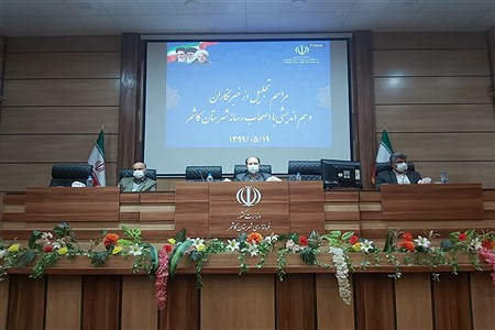 جلسه تجلیل از خبرنگاران  با حضور سردبیر های نشریات و فرماندار و مدیر آموزش و پرورش  در فرمانداری شهرستان کاشمر برگزار شد. | MojtabaSahebzamani