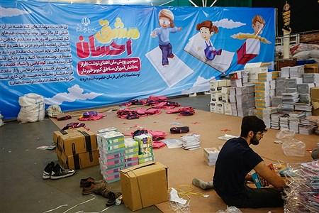 سومین پویش ملی اهدای نوشت افزار به دانش آموزان مناطق کم برخوردار   Ali Sharifzade