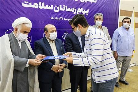 اختتامیه جشنواره پیام آوران سلامت   Amir Hosein Mollazade