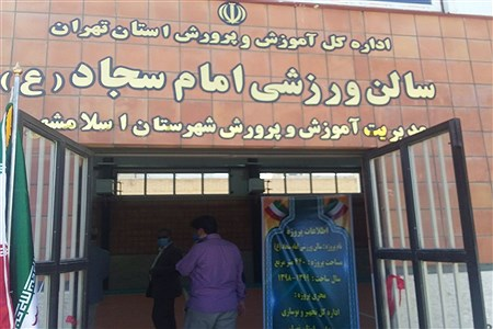 افتتاح طرح های خدماتی ،عمرانی  و ورزشی  شهرستان اسلامشهردر  هفته دولت سال 99 |