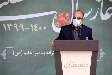 | Mohammad Reza Meysami