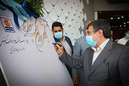 افتتاح ۱۱ پروژه عمرانی و زیر ساختی در  جزیره کیش  | Amir Hossein Yeganeh