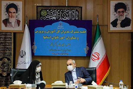 نشست مشترک مدیران کل آموزش و پرورش و مشاوران امور بانوان استانها | Behrooz Khalili