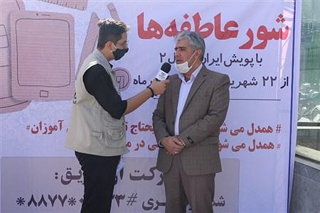   Hasan taghiyan