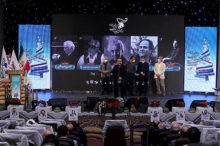 آیین افتتاحیه شانزدهمین جشنواره بین المللی فیلم مقاومت  | Bahman Sadeghi