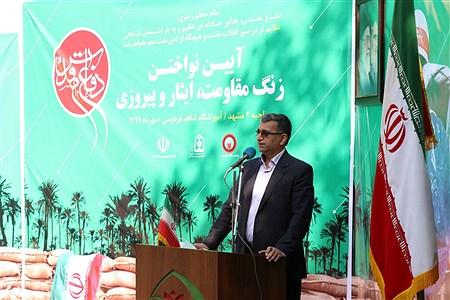 آیین استانی نواختن زنگ ایثار و شهادت در آموزشگاه شاهد فردوسی  ناحیه 2 مشهد | Javad Ebrahimi