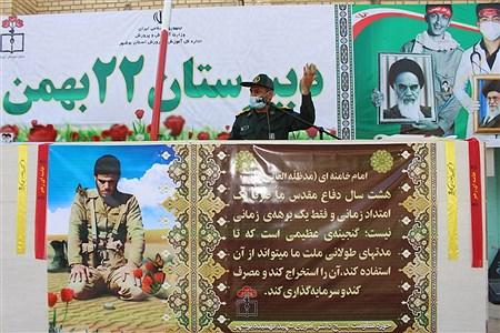 زنگ ایثار و مقاومت  | Abdol hossein Sadeghi