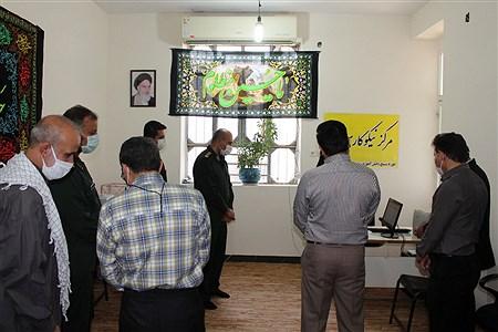 مرکز نیکوکاری | Faizullah Amini