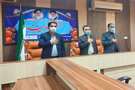 بازدید  وزارتی و استانی از مدارس شهرستان امیدیه    NARges   haidarY