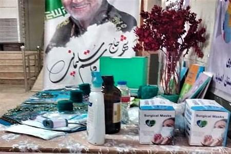 نمایشگاه هفته دفاع مقدس شهرستان امیدیه | Narges hidarY