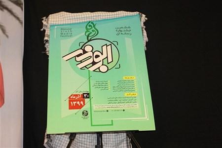 تجلیل  | Abdol hossein Sadeghi