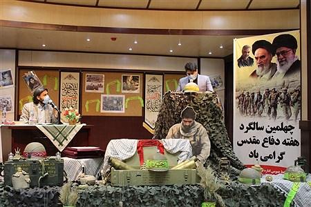 عصر شعر و خاطره دفاع مقدس در شهرستان اسلامشهر | Zahra Sohrabi