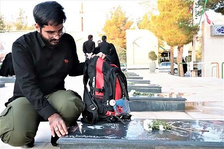 | Mohammad Mahdi  erfan