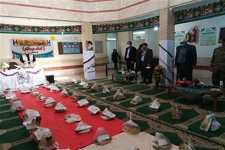 برگزاری مراسم پویش سراسری لبخند رضایت در شهرستان حمیدیه | Javad hamody