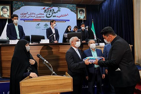 اختتامیه نهمین دوره مجلس دانشآموزی | Behrooz Khalili