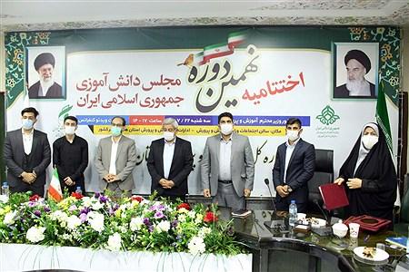 شرکت نمایندگان مجلس دانش اموزی خوزستان در آیین اختتامیه نهمین دوره مجلس دانش آموزی کشور | Mohamad Shahrokh Nasab