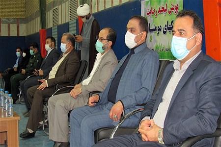 برگزاری رزمایش مواسات و همدلی در ناحیه 3 اهواز | Amir Reza Rezavi