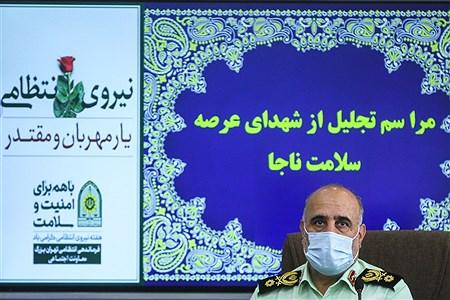 مراسم تجلیل از شهدای عرصه سلامت ناجا | Ali Sharifzade