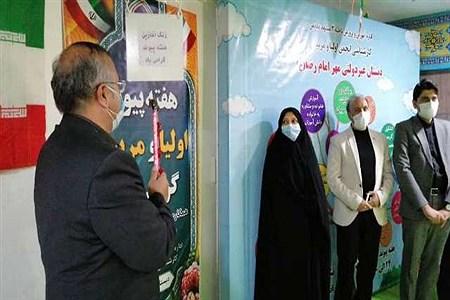 مراسم بزرگداشت هفته پیوند اولیا و مربیان در آموزش و پرورش ناحیه 3 مشهد مقدس   Mohammadian