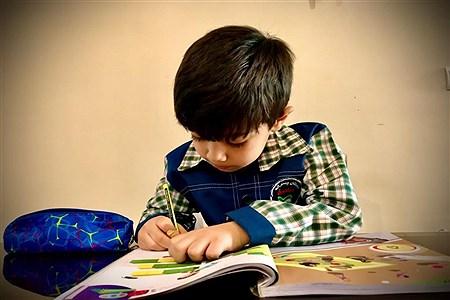 حال و هوای آموزش در خانه   Baran Eghbal