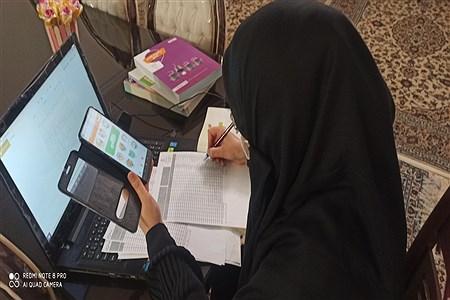 حال و هوای آموزش در خانه   Bahar Tabari