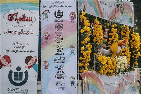 برنامه شادپیمایی «سلام آقا» | Ali Sharifzade