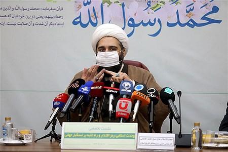 نشست تخصصی وحدت اسلامی ، رمز اقتدار و راه غلبه بر استکبار جهانی   Bahman Sadeghi