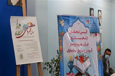 نخبگان قرآنی | Sajad Mahdavi