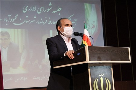 معارفه فرماندار محمودآباد | AmirMahdi Seifi