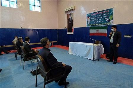 مراسم افتتاحیه سالن ورزشی دبستان شهید اسماعیل یوسفی  شهرستان امیدیه   
