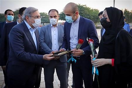 بیست آبان روز کیش    Amir Hossein Yeganeh